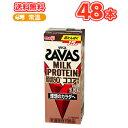 明治(ザバス)MILK PROTEIN(ミルクプロテイン) 脂肪0 ココア風味SAVAS 200ml×24本/2ケース 低脂肪ミルク ビタミンB6…