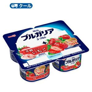 明治ブルガリアヨーグルト 芳醇いちご【75g×4個×6セット】1箱/クール便 食べる