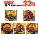 Meijicurry32 main