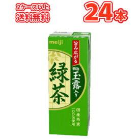 あす楽 明治 玉露入り緑茶 200ml×24本入 2ケース以上送料無料 紙パック ブリック