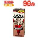 明治(ザバス) ミルクプロテイン) 脂肪0 ココア風味SAVAS 200ml×24本/4ケース低脂肪ミルク ビタミンB6 スポーツサ…