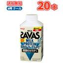 明治 ザバスミルク脂肪0 ヨーグルト風味 SAVAS MILK PROTEIN【430ml】×20本【クール便】クエン酸 スポーツサポート…