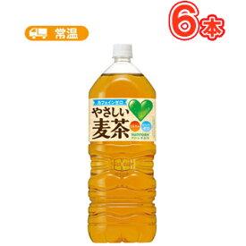 サントリー GREEN DAKARA(やさしい麦茶)ペットボトル(2L×6本入)増量[熱中症対策]【RCP】グリーンダカラ ダカラ 麦茶