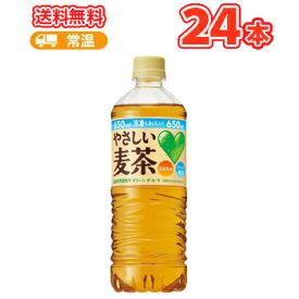 楽天最安値挑戦中!サントリー GREEN DAKARA(やさしい麦茶)ペットボトル 650ml×24本入増量[暑さ対策/グリーン ダカラ / ダカラ / dakara 麦茶]SS送料無料