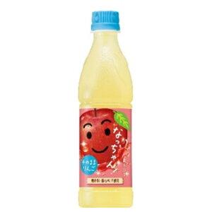 サントリー なっちゃん りんごペットボトル(425mL 24本入) 【なっちゃん】[リンゴ ジュース]
