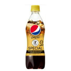 サントリー ペプシスペシャル  ペットボトル【490ml×24本】特保 トクホ 脂肪の吸収を抑える