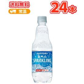 サントリー 奥大山スパークリング 500ml ペットボトル 24本入〔炭酸水 スパークリングウォーター 天然水 南アルプス 南アルプスの天然水〕 [炭酸水、タンサン水