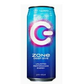 送料無料!サントリーZONe DEEPDIVE Ver.1.0.0 ゾーン エナジーエナジードリンク 500ml缶 24本入〔エナジードリンク 缶 エナジー〕