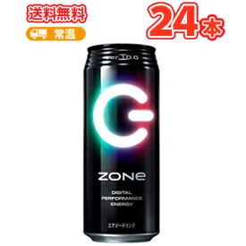 送料無料!サントリーZONe Ver.1.0.0 ゾーン エナジーエナジードリンク 500ml缶 24本入〔エナジードリンク 缶 エナジー〕