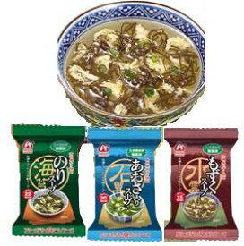 アマノフーズ無添加 海藻スープ詰合せ 3種類 【1箱10食×6箱入り】60食分/送料無料