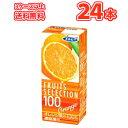 エルビーフルーツセレクション オレンジ100 【200ml×24本入】紙パック〔果汁100% フルーツジュース オレンジジュース みかんジュース〕