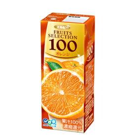 送料無料 エルビーフルーツセレクション オレンジ100 【200ml×24本入】紙パック〔果汁100% フルーツジュース オレンジジュース みかんジュース〕