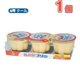白バラ プリンCa+Fe 3個入(クール便)カルシウム 鉄分 卵不使用 ぷりん