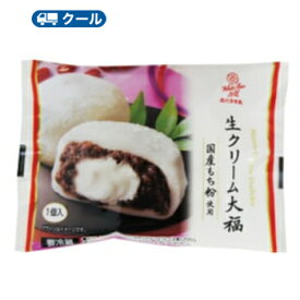 白バラ牛乳 生クリーム大福  12個/和生菓子/お菓子/生クリーム/鳥取スイーツ/クール便