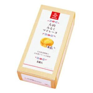 白バラ 大山マドレーヌ1箱 5個入り 箱入り商品マドレーヌ 洋菓子 焼き菓子
