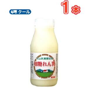 期間限定!!大山乳業農協の加糖れん乳260g【クール便】