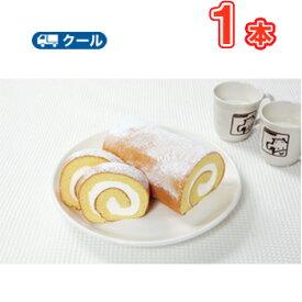 期間限定!!白バラロール プレーン/クール便ロールケーキ/鳥取スイーツ