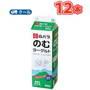 白バラのむヨーグルト【1000ml×12本】 クール便/