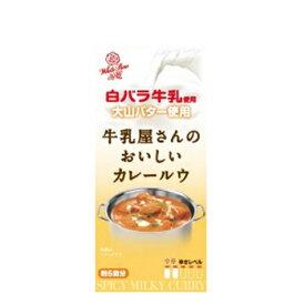 白バラ 牛乳屋さんのおいしいカレールウ 150g(約5皿分) 普通便 カレー CURRY 調味料