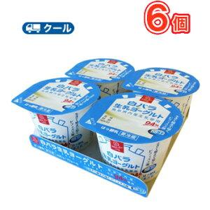白バラ生乳ヨーグルト【70g×4個】 ×6パック24コ入りクール便/