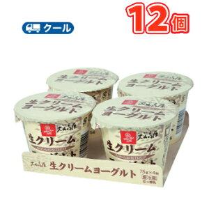 白バラ大山高原生クリームヨーグルト【75g×4個】 ×12パッククール便/