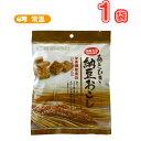 ソーキ あとひき納豆おこし1袋×94g【栄養補助食 ビタミンD 納豆 おやつ おつまみ 納豆菌】