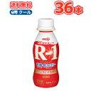明治 R-1 ヨーグルトドリンクタイプ 低糖・低カロリー (112ml×36本)クール便 まとめ買いss R-1 ヨーグルト 送料無料 …