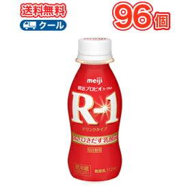 明治 R-1ヨーグルトドリンク タイプ (112ml×96本)【クール便/送料無料】 5P01Oct16
