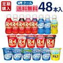 16種類から選べる4種類 R-1ドリンク4種類 LG21ドリンク2種類 PA-3ドリンク R-1食べる4種類 LG21食べる4種類 PA-…