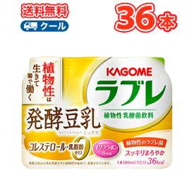 新発売!カゴメ 植物性乳酸菌 ラブレ 発酵豆乳ミックス(80ml×3P×6)×2ケース【クール便】送料無料