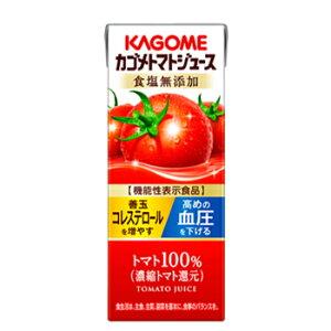 カゴメ トマトジュース 食塩無添加 200ml×24本入/2ケース 紙パック 〔トマト tomato とまと 野菜ジュース 野菜飲料 リコピン 機能性表示食品〕送料無料