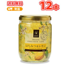 日新蜂蜜はちみつ&レモン(300g瓶入り)×12個