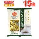 【エントリーでP3倍】【送料無料】やまと蜂蜜ジャビー てんてきの糖(8g×30コ)×15袋