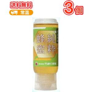やまと蜂蜜 奈良県産はちみつ200g×3本 ボトル入り送料無料 はちみつ 純粋はちみつ 国産