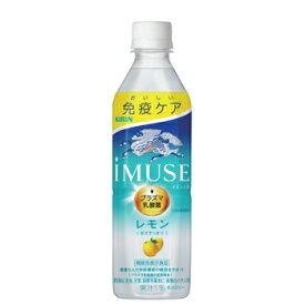キリン イミューズ レモン 500ml ペット〔乳酸菌 にゅうさんきん キリン 500PET レモン〕