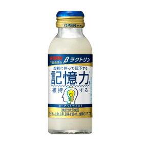 キリン βラクトリン 100ml×30本入 ワンウェイ瓶〔乳酸菌 ヨーグルト にゅうさんきん キリン 瓶 機能性表示食品 〕送料無料