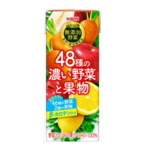 キリン 無添加野菜 48種の濃い野菜と果物 200ml×24本入/3ケース 紙パック〔野菜 野菜ジュース やさい 果物 フルーツ 濃い 無添加 KIRIN キリン〕送料無料