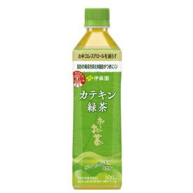伊藤園 2つの働き カテキン緑茶 500 PET 500ml×24本入 PET〔二つの働き 脂肪の吸収を抑える 血中コレステロールを減らす 緑茶 お茶 とくほ コレストロール 特定保健用食品 トクホ〕 PET 送料無料