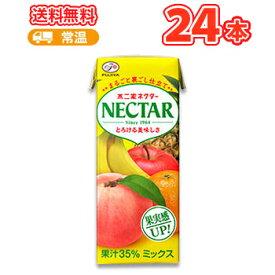 不二家 ネクターミックス 200ml紙パック 24本入〔SAPPORO ふじや NECTAR Fujiya 〕みっくす ミックスジュース 送料無料