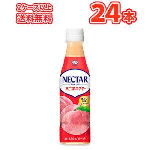 伊藤園 不二家 ネクターピーチ 320mlペット 24本入〔ふじや NECTAR 桃果汁 もも モモ 桃〕 2ケース以上送料無料
