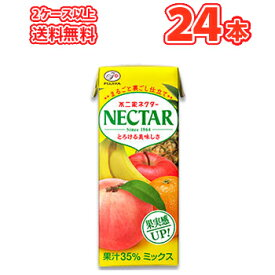 不二家 ネクターミックス 200ml紙パック 24本入〔SAPPORO ふじや NECTAR Fujiya 〕みっくす ミックスジュース 2ケース以上で送料無料