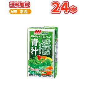 南日本酪農協同 デーリィ 宮崎青汁 125ml×24本 九州 南日本酪農協同デーリィ 常温保存 ロングライフ送料無料