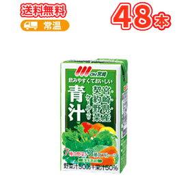 南日本酪農協同 デーリィ 宮崎青汁 125ml×24本/2ケース 九州 南日本酪農協同デーリィ 常温保存 ロングライフ送料無料