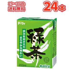 南日本酪農協同緑茶200ml×24本入南日本酪農協同デーリィ九州南日本酪農協同デーリィ常温保存ロングライフ2ケース以上送料無料