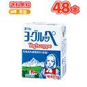 南日本酪農協同 デーリィ ヨーグルッペ 200ml×24本×2ケース 乳酸菌 Dairy 九州・宮崎/乳製品乳酸菌飲料(殺菌)【送料…