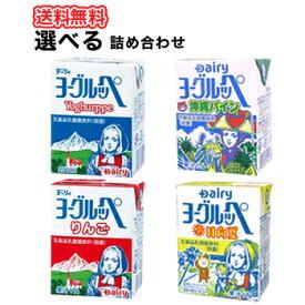 南日本酪農協同 デーリィ 選べるよりどり3ケース ヨーグルッペ/りんご/もも 200ml各種 24本入/3ケース 紙パックセット 送料無料