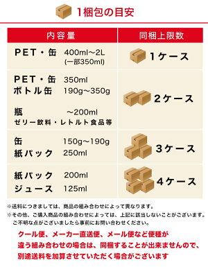 ソヤファーム豆乳ヨーグルトブルーベリー【110g×12コ×2】1ケース【クール便】激安