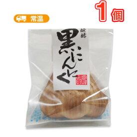 日新蜂蜜醗酵国産黒にんにく12玉【送料無料】