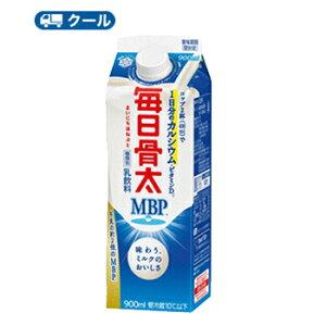 雪印 メグミルク 毎日骨太MBP【900ml×12本入】 クール便  送料無料 〔雪印 毎日骨太 MBP クール便 乳製品 牛乳〕