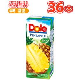 雪印 メグミルク Dole パイナップル 100%【200ml×18本入】×2ケース紙パック 送料無料 〔ドール 果汁100% フルーツジュース グレープフルーツジュース 〕